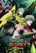 Tiger & Bunny: The Rising