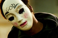 'The Purge: Anarchy' Teaser Trailer