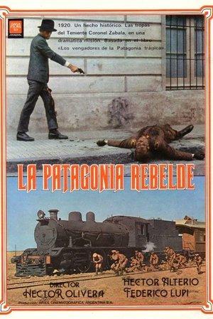 Patagonia Rebelde