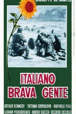 Italiani brava Gente