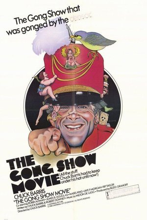 Gong Show Movie