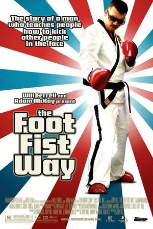 Foot Fist Way