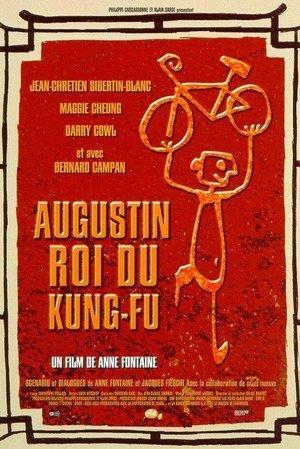 Augustin: Roi du kung-fu