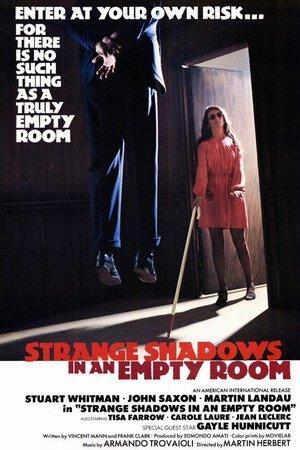 Strange Shadows in an Empty Room