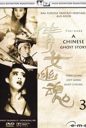 Chinese Ghost Story III