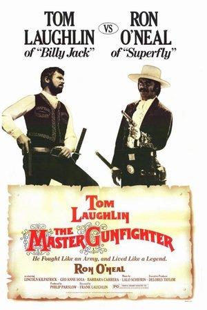 Master Gunfighter